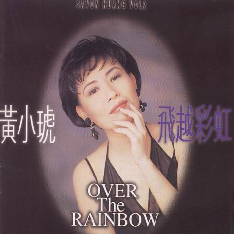 love is over 曲谱